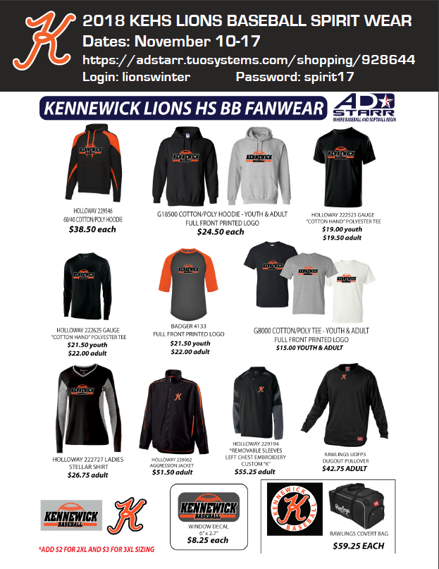 kehs-baseball-spirit-wear